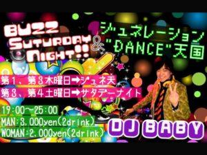 "毎月第1第3木曜『ジェネレーション""DANCE""天国』DISCO BUZZ @ DISCO BUZZ | 墨田区 | 東京都 | 日本"