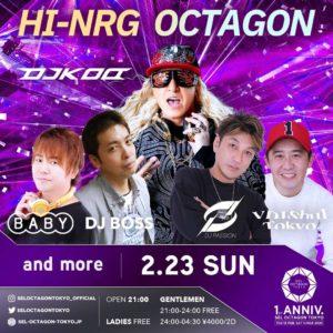 2/23(日・祝前日)★入場無料★『HI-NRG OCTAGON』1st ANNIV. SEL OCTAGON TOKYO @ SEL OCTAGON TOKYO | 港区 | 東京都 | 日本
