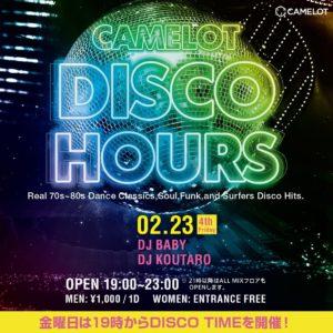 2/23(金)後半出演第2第4金曜『★女性無料★CAMELOT DISCO HOURS 19:00-23:00』CAMELOT @ CAMELOT