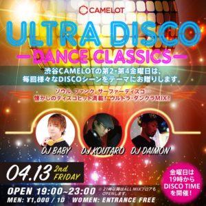 4/13(金)毎月第2第4金曜『ULTRA DISCO』-DANCE CLASSICS- CLUB CAMELOT @ CAMELOT | 渋谷区 | 東京都 | 日本