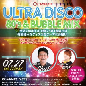 7/27(金)『ULTRA DISCO』-80's & BUBBLE MIX- CLUB CAMELOT @ CAMELOT | 渋谷区 | 東京都 | 日本