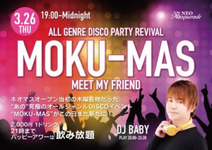 【臨時休業中】第4木曜ALL GENRE DISCO PARTY REVIVAL『MOKU-MAS』~MEET MY FRIEND~NEO MASQUERADE @ NEO MASQUERADE | 新宿区 | 東京都 | 日本
