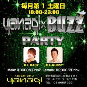 【再開予定】第1土曜『YANAGI × BUZZ PARTY』YANAGI @ YANAGI | 墨田区 | 東京都 | 日本