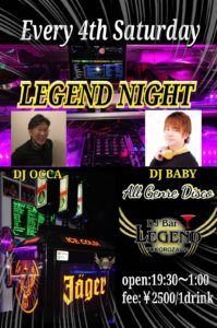 第4土曜『LEGEND NIGHT』DJ BAR Legend @ DJ BAR Legend | 所沢市 | 埼玉県 | 日本