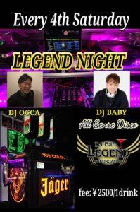 第4土曜※9月休業『LEGEND NIGHT』DJ BAR Legend @ DJ BAR Legend | 所沢市 | 埼玉県 | 日本
