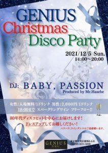 12/5(日)『GENIUS Christmas Disco Party』@GENIUS TOKYO @ GENIUS TOKYO | 中央区 | 東京都 | 日本