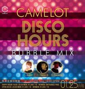 1/25(金)毎週金曜日『CAMELOT DISCO HOURS』4th Fri -BUBBLE MIX- CLUB CAMELOT @ CAMELOT | 渋谷区 | 東京都 | 日本