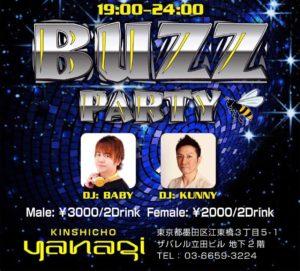 7/19(金)『BUZZ PARTY』YANAGI @ YANAGI | 墨田区 | 東京都 | 日本