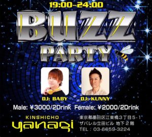 『BUZZ PARTY』YANAGI @ YANAGI | 墨田区 | 東京都 | 日本
