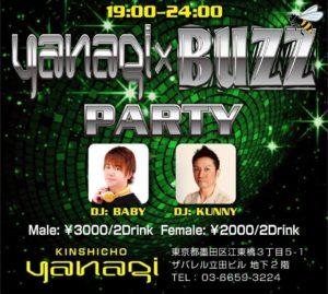 第1土曜第3第5金曜『YANAGI × BUZZ PARTY』YANAGI @ YANAGI | 墨田区 | 東京都 | 日本