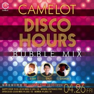 4/26(金)毎週金曜日『CAMELOT DISCO HOURS』4th Fri -BUBBLE MIX-CLUB CAMELOT @ CAMELOT | 渋谷区 | 東京都 | 日本