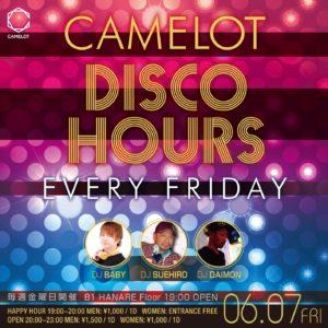 6/7(金)『CAMELOT DISCO HOURS』 CLUB CAMELOT @ CAMELOT | 渋谷区 | 東京都 | 日本