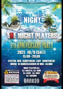 10/9(土)第127回 『 THE NIGHT PLAYERS NIGHT 9th Anniversary Party』BANK30 @ BANK30 | 港区 | 東京都 | 日本