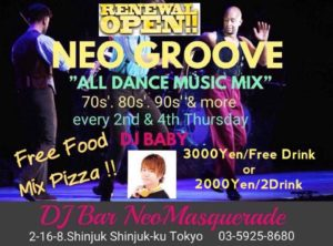 毎月第2第4木曜『NEO GROOVE』NEO MASQUERADE @ NEO MASQUERADE | 新宿区 | 東京都 | 日本