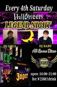 第4土曜『LEGEND NIGHT』DJ BAR Legend @ DJ BAR Legend | 所沢市 | 埼玉県 | 日本