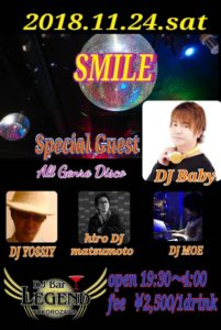 11/24(土)『SMILE』DJ BAR Legend @ DJ BAR Legend | 所沢市 | 埼玉県 | 日本