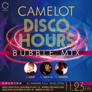 11/23(金)毎週金曜日『CAMELOT DISCO HOURS』4th Fri -BUBBLE MIX- CLUB CAMELOT @ CAMELOT | 渋谷区 | 東京都 | 日本