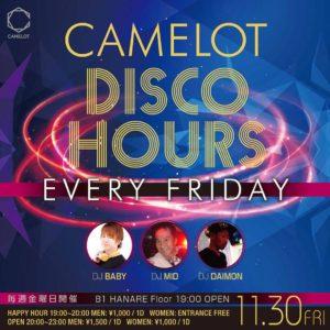 11/30(金)毎週金曜『CAMELOT DISCO HOURS』 CLUB CAMELOT @ CAMELOT | 渋谷区 | 東京都 | 日本