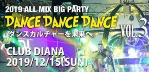 12/15(日)『DANCE DANCE DANCE VOL .3』CLUB DIANA @ CLUB DIANA | 千代田区 | 東京都 | 日本