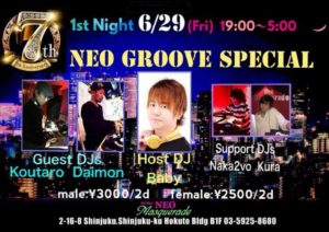 7th 1st Night『NEO GROOVE SPECIAL』NEO MASQUERADE @ NEO MASQUERADE | 新宿区 | 東京都 | 日本