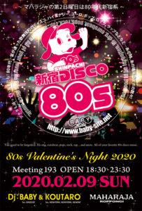 2020年2月9日(日)『★80s Valentine's Night 2020★SHINPACHI新宿DISCO80s★』MAHARAJA六本木 @ MAHARAJA ROPPONGI | 港区 | 東京都 | 日本