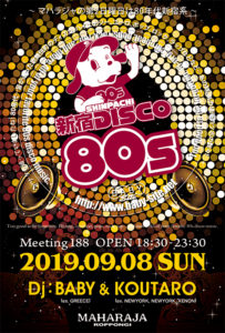 9/8(日)『SHINPACHI新宿DISCO80s』MAHARAJA六本木 @ MAHARAJA ROPPONGI | 港区 | 東京都 | 日本