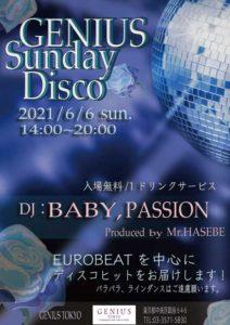 6/6(日)『PRIVATE PARTY 〈GENIUS Sunday Disco〉』 GENIUS TOKYO @ GENIUS TOKYO | 中央区 | 東京都 | 日本
