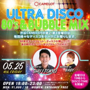 5/25(金)『ULTRA DISCO』-80's & BUBBLE MIX- CLUB CAMELOT @ CAMELOT | 渋谷区 | 東京都 | 日本