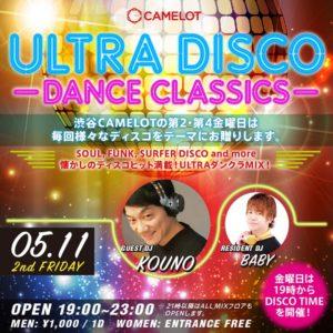 5/11(金)毎月第2第4金曜『ULTRA DISCO』-DANCE CLASSICS- CLUB CAMELOT @ CAMELOT   渋谷区   東京都   日本