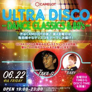 6/22(金)毎月第2第4金曜『ULTRA DISCO』-DANCE CLASSICS & 80's- CLUB CAMELOT @ CAMELOT | 渋谷区 | 東京都 | 日本