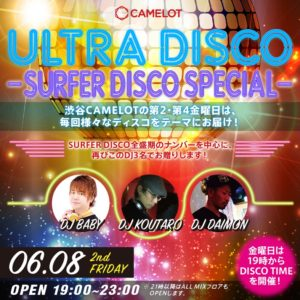 6/8(金)毎月第2第4金曜『ULTRA DISCO』-SURFER DISCO SPECIAL- CLUB CAMELOT @ CAMELOT | 渋谷区 | 東京都 | 日本