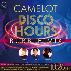 10/26(金)毎週金曜日『CAMELOT DISCO HOURS』4th Fri -BUBBLE MIX- CLUB CAMELOT @ CAMELOT | 渋谷区 | 東京都 | 日本