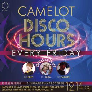 12/14(金)毎週金曜『CAMELOT DISCO HOURS』 CLUB CAMELOT @ CAMELOT | 渋谷区 | 東京都 | 日本