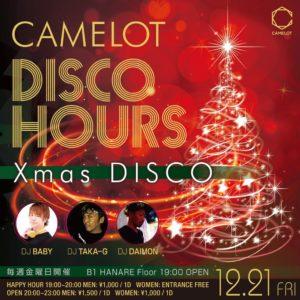 12/21(金)毎週金曜『CAMELOT DISCO HOURS』★Xmas DISCO★ CLUB CAMELOT @ CAMELOT | 渋谷区 | 東京都 | 日本