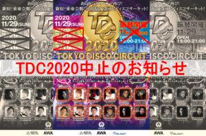 【中止】『TDC 2020 TOKYO DISCO CIRCUIT in 東亜会館』15:00-21:00 WARP SHINJUKU※払戻し期間は12/20まで @ WARP SHINJUKU | 新宿区 | 東京都 | 日本