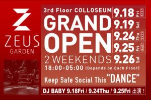 【巨大エンタテイメント神殿発動!!】グランドオープン『CLASSICS GARDEN』ZEUS GARDEN 2F(六本木) @ ZEUS GARDEN | 港区 | 東京都 | 日本