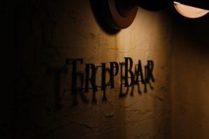 『VDJバー&ラウンジ』TRIP BAR西麻布 @ TRIP BAR | 港区 | 東京都 | 日本