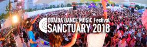 お台場ダンス・ミュージック・フェスティバルSANCTUARY2018 @ SANCTUARY2018特設会場 | 江東区 | 東京都 | 日本