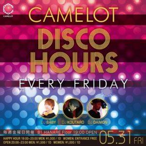 5/31(金)『CAMELOT DISCO HOURS』 CLUB CAMELOT @ CAMELOT | 渋谷区 | 東京都 | 日本