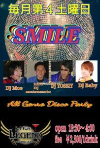 第4土曜『SMILE』DJ BAR Legend @ DJ BAR Legend | 所沢市 | 埼玉県 | 日本