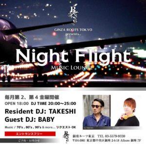 第2第4金曜『Night Flight -MUSIC LOUNGE-』GINZA ROOTS TOKYO @ GINZA ROOTS TOKYO | 中央区 | 東京都 | 日本