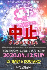 ★中止★4/12(日)『SHINPACHI新宿DISCO80s』MAHARAJA六本木 @ MAHARAJA ROPPONGI | 港区 | 東京都 | 日本